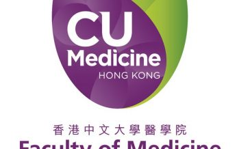 CU Medicine Develops a Probiotic Formula to Target Imbalance in Gut Microbiota in COVID-19