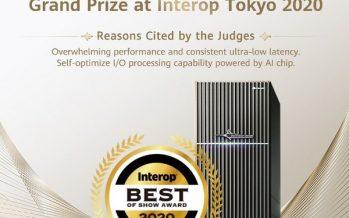 Huawei OceanStor Dorado All-Flash Storage Wins Best of Show Award at Interop Tokyo 2020