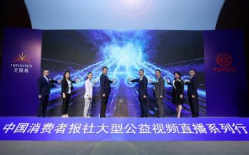 Infinitus Holds Standardized Operation Awareness Day for the Fourth Consecutive Year