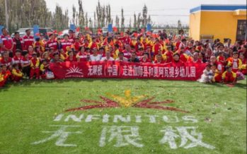 Infinitus supports poverty alleviation in four areas of Southern Xinjiang