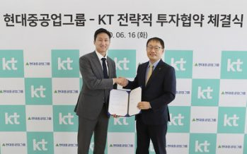 KT and Hyundai Accelerate Digital Transformation with Smart Robots