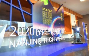 "Nanjing sends ""Innovation invitation"" to the world"