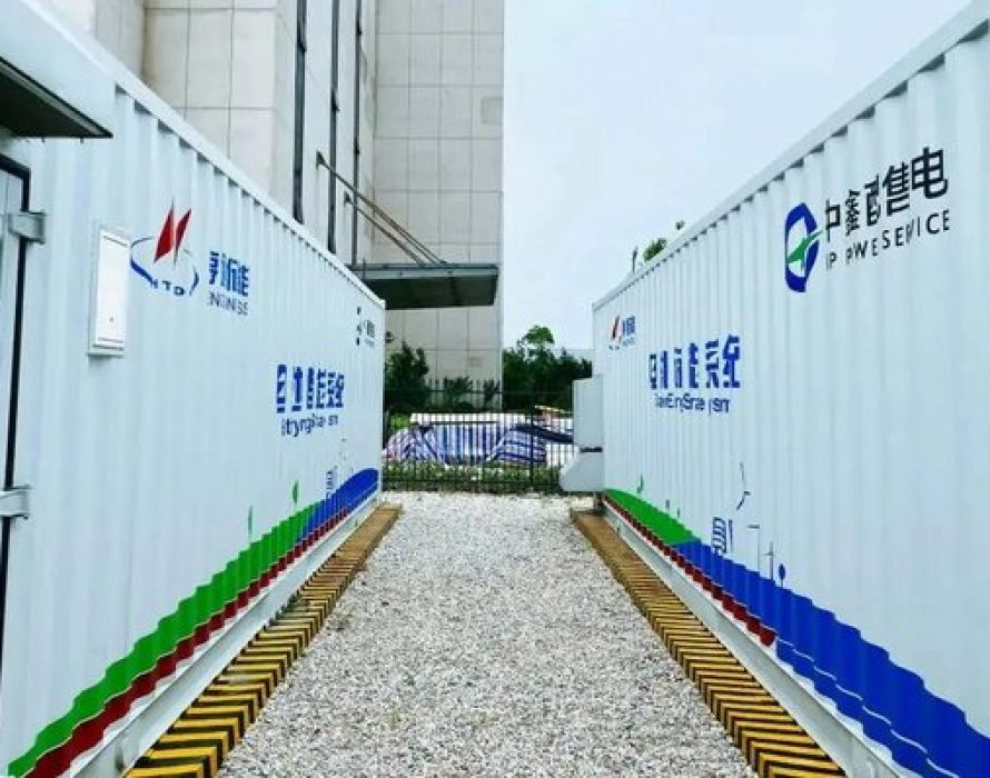 One More Hengtong Megawatt Energy Storage Project Connected to the Grid