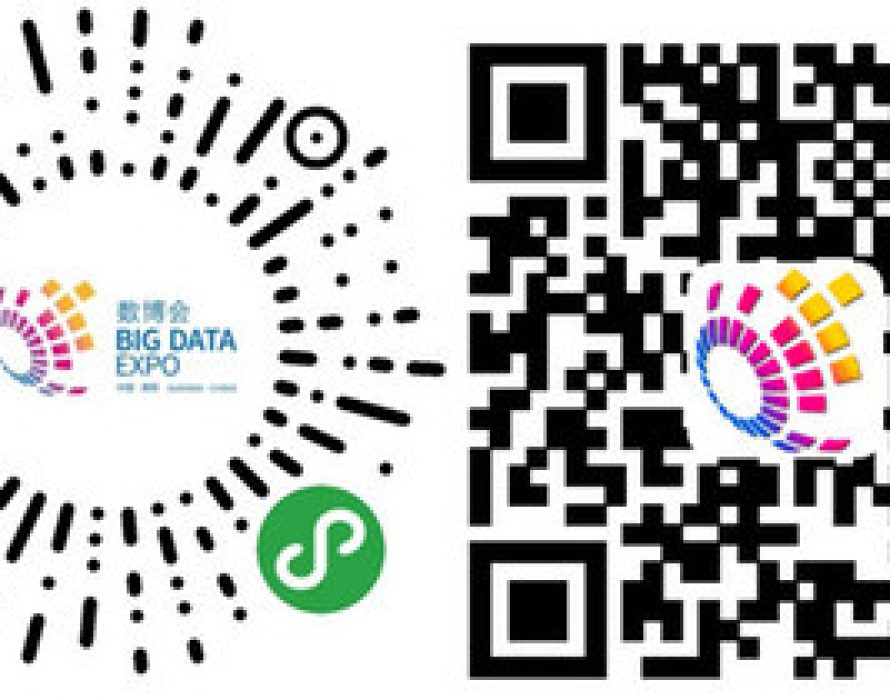 The Never-ending Big Data Expo–Global Communication Campaign 2020 goes online