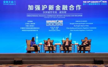 UnionPay International Pledges Support for Stronger Financial Cooperation Between Shanghai and Singapore