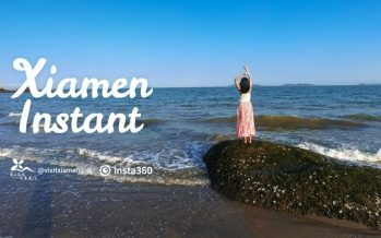 """Xiamen Instant"" campaign ended as a successful promotion of Xiamen's poetic life"