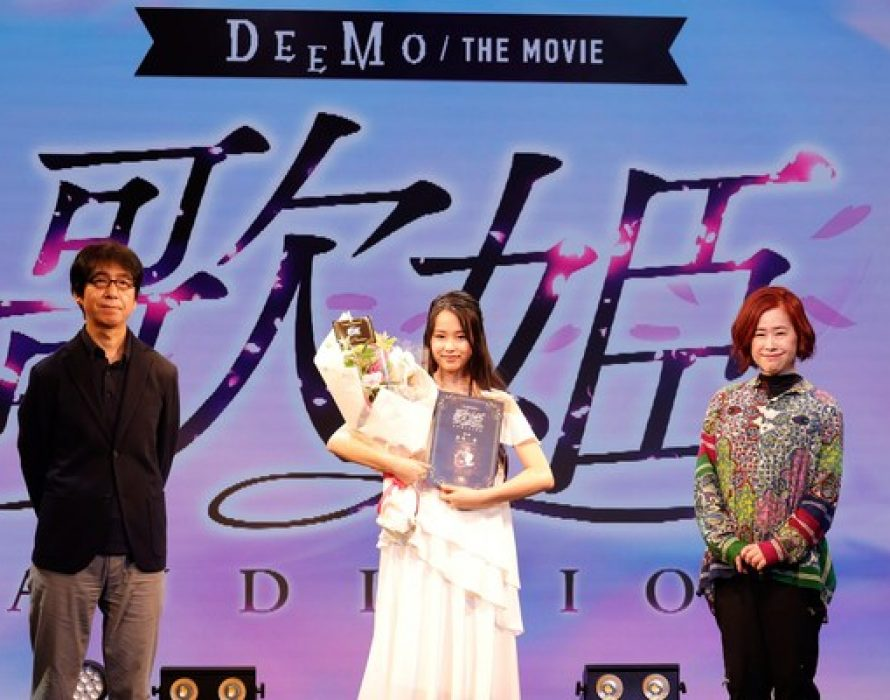 """14-year-old selected as the grand winner of the female singer audition for Yuki Kajiura's theme song of the theatrical animation film """"DEEMO THE MOVIE"""""""