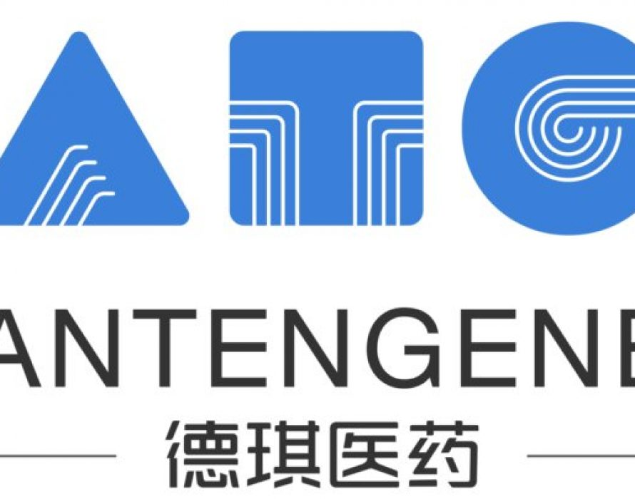 Antengene Corporation Closes US$97 Million Series C Financing to Support Ongoing Drug Development and Preparations for Potential Commercialization