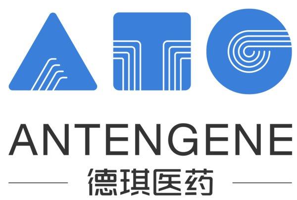 Antengene Corporation
