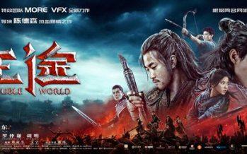 "Blockbuster ""Double World"" to Premiere on iQIYI on July 24"