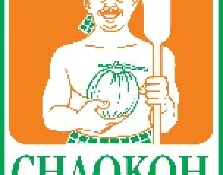 Chaokoh coconut milk works with Thai farmers to elevate quality and sustainability including Animal Rights