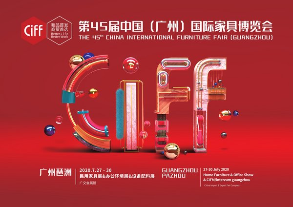 CIFF Guangzhou 2020 From July 27-30: The First Truly Large-scale Furniture Exhibition of This year