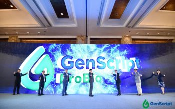 "GenScript launches CDMO segment ""GenScript ProBio"" at inaugural GenScript Cell and Gene Therapy Industry Development & Cooperation Forum"