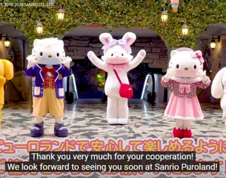 Hello Kitty Land Tokyo launches its partial reopening with an entertaining video