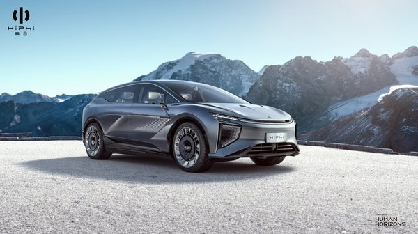 Human Horizons' premium smart all-electric vehicle, HiPhi, set for large-scale production in 2021.