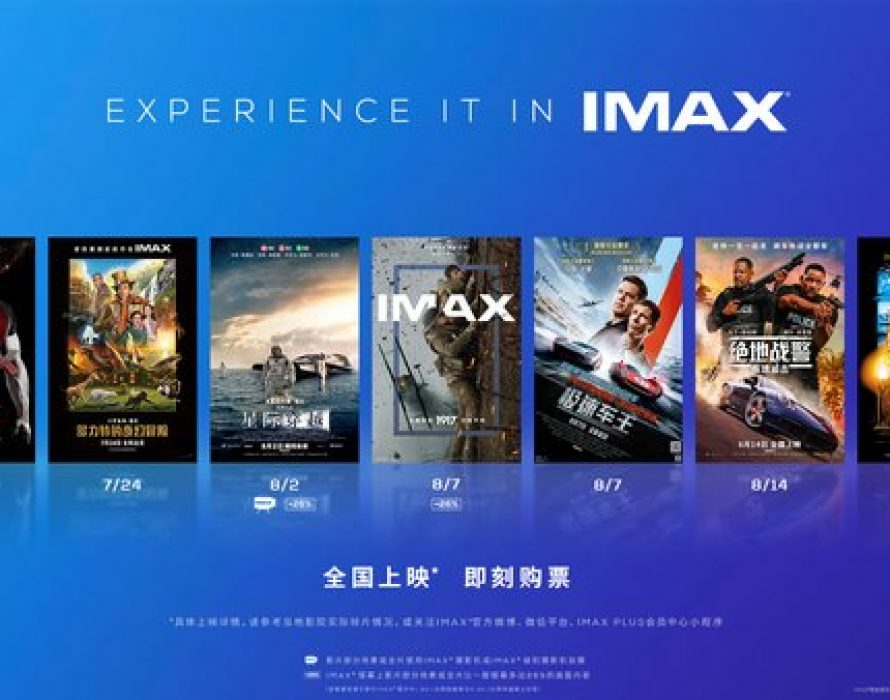 IMAX Begins Reopening in China With 369 Theatres Nationwide, Sold Out Showcase at Shanghai International Film Festival