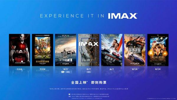 IMAX China Upcoming Film Slate