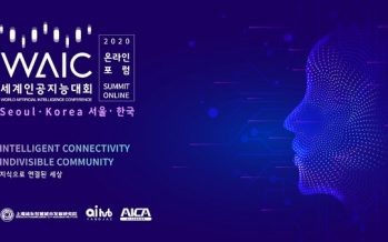 """Intelligent Connectivity, Indivisible Community"" 2020 World Artificial Intelligence Conference Online Summit in South Korea Held Successfully"