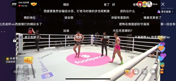 """Kuaishou acted as the exclusive livestreaming partner for ONE Championship event """"ONE: Never Give Up"""" on July 31."""
