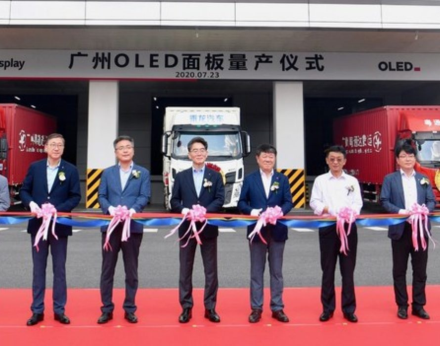 LG Display's Guangzhou OLED panel plant to start mass production in earnest
