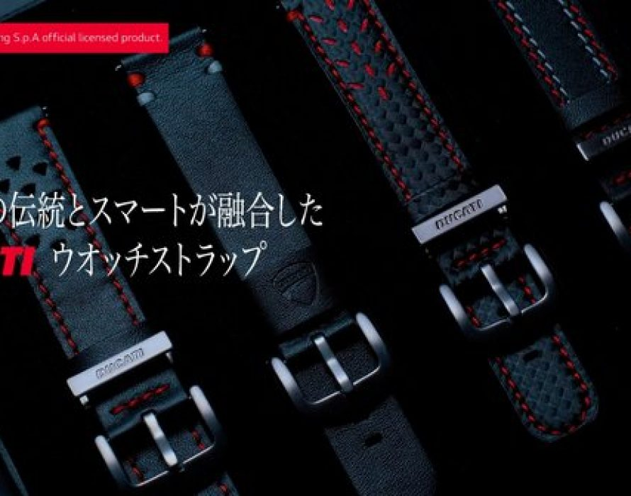 MR TIME successfully launches collaboration series with Ducati on Makuake