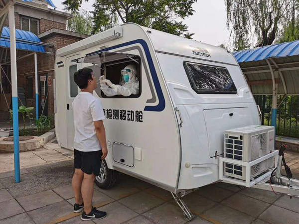 Nuctech anti-epidemic sampling isolation cabin and mobile cabin help nucleic acid testing in some hospitals of Beijing