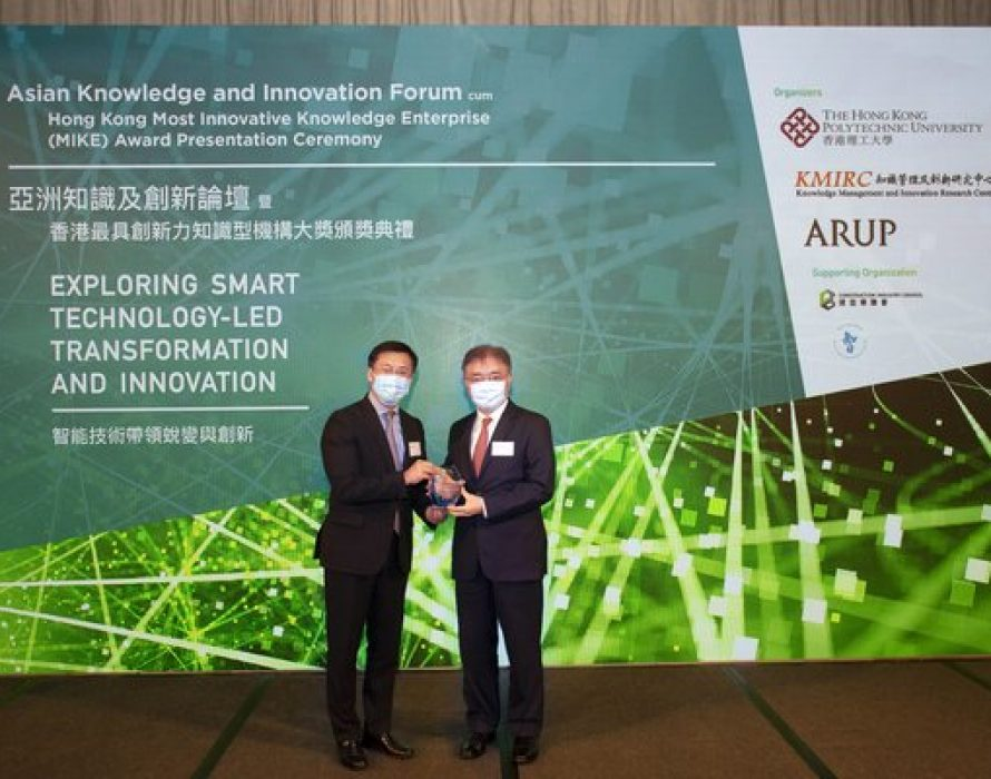 Sino Inno Lab Honoured at Global MIKE and Hong Kong MIKE Awards in Recognition of Outstanding Performance in Knowledge Management