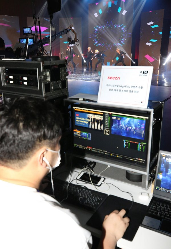 KT is rehearsing 'KT Live Stage', which is high-definition global streaming of K-pop contents