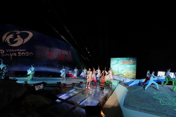 The theme song of 6th Asian Beach Games was released in Sanya, China.