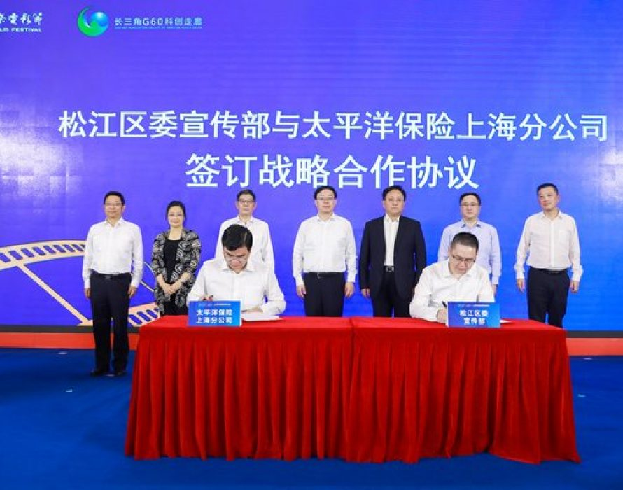 Xinhua Silk Road: Shanghai Songjiang district releases policies to promote development of hi-tech film and television industries in Shanghai