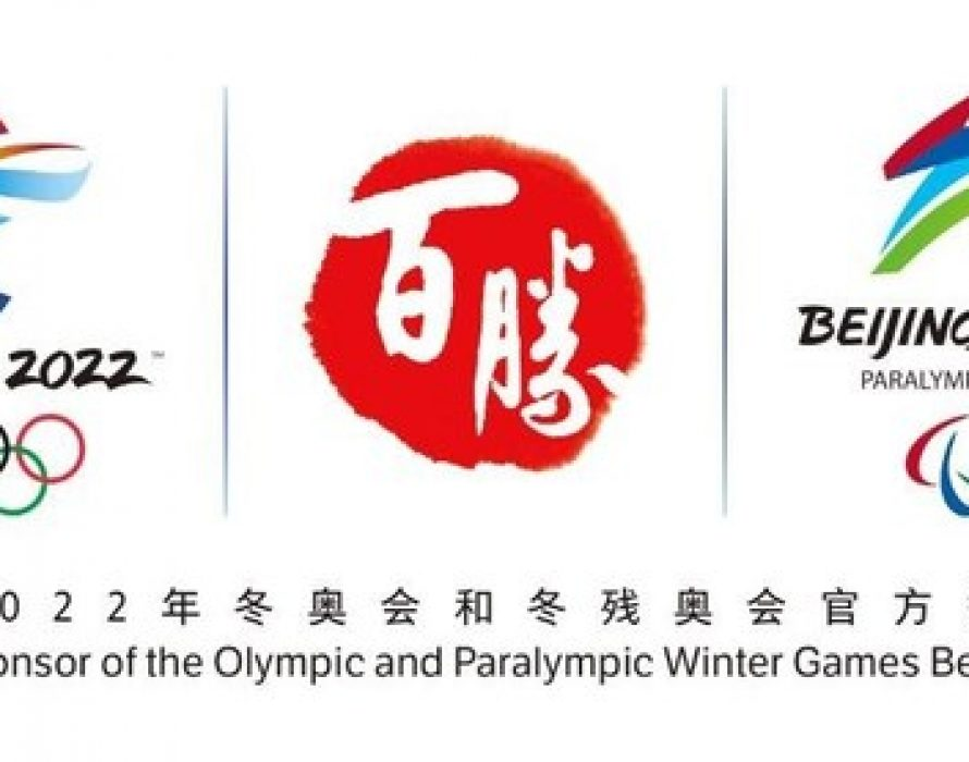 Yum China Named Official Retail Food Services Sponsor of the Beijing 2022 Olympic Winter Games