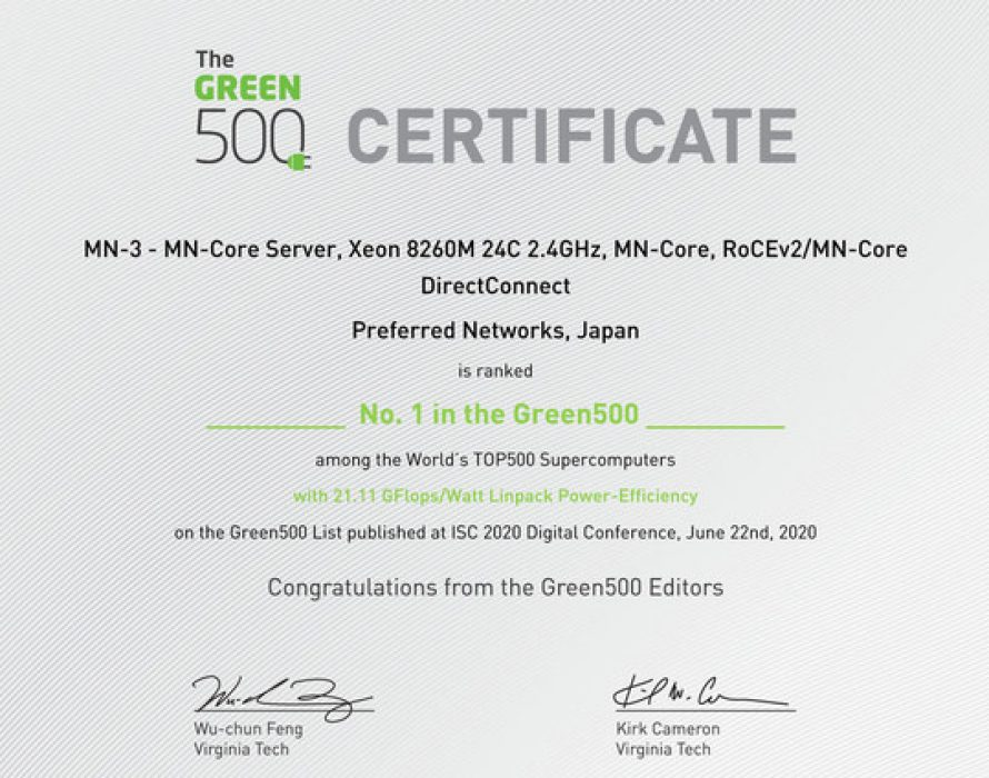 #1 on the Green500 – Supermicro and Preferred Networks (PFN) Collaborate to Develop the World's Most Efficient Supercomputer