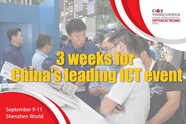 3 Weeks until China's leading ICT Event