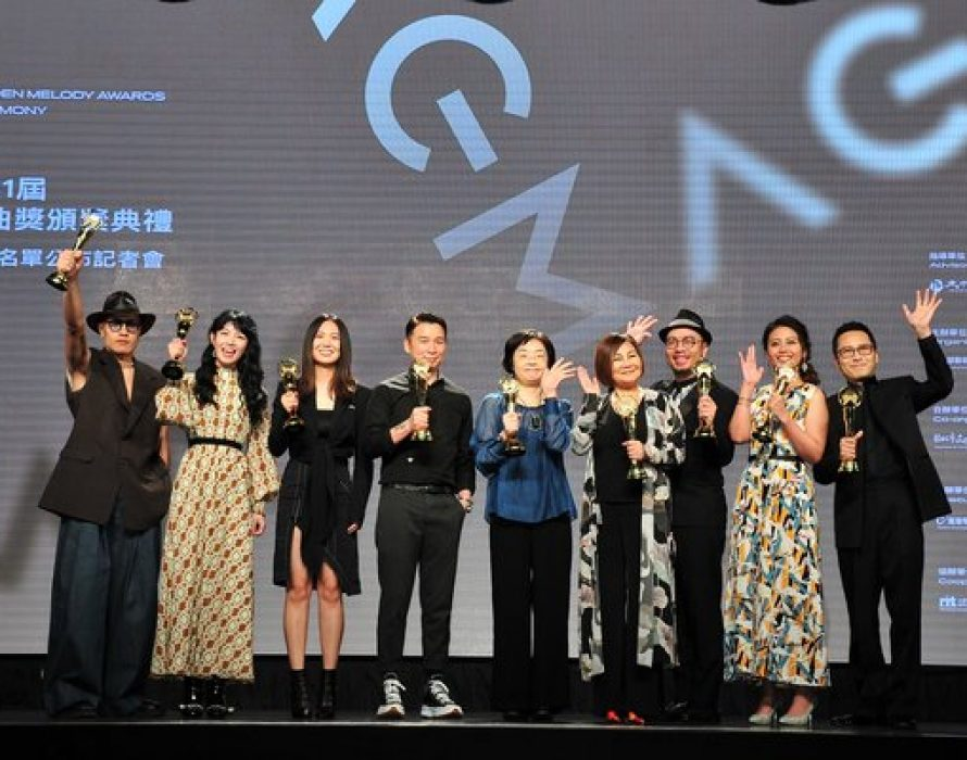 31st Golden Melody Awards Nominees Announces