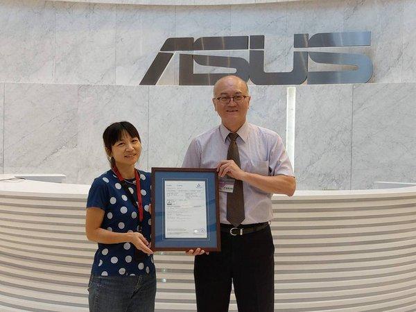 Low Blue Light certificate presentation