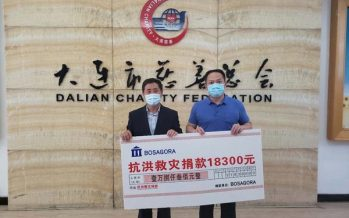 BOSAGORA donates to Chinese Red Cross for Flood Victims in Wuhan