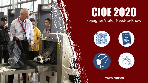 CIOE 2020 Foreign Visitor Need-to-know