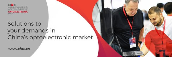 Solutions to your demands in China's optoelectronic market