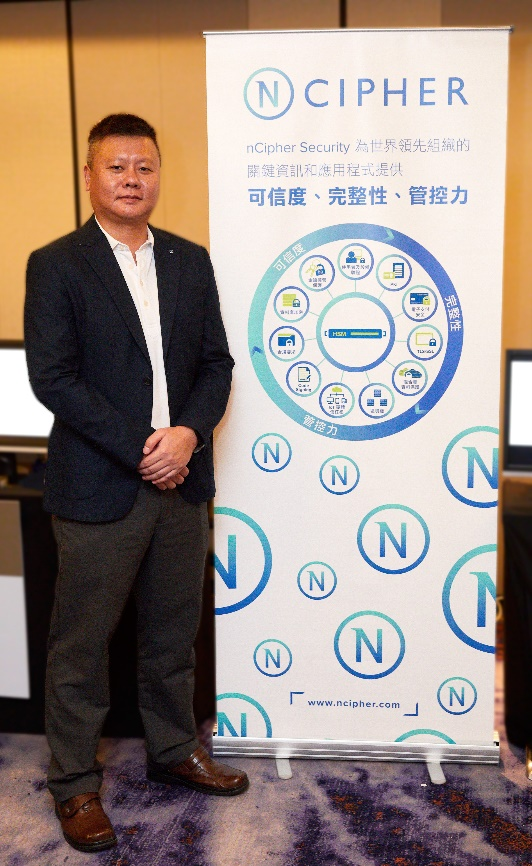 Percy Tu, sales manager, Taiwan, nCipher Security