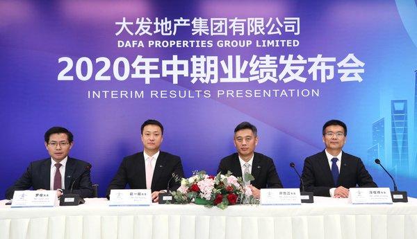 DaFa Properties Management Team Attended the 2020 Interim Results Presentation