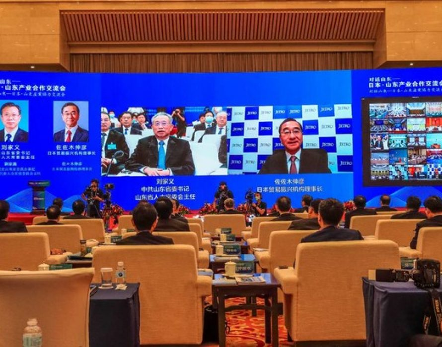 Dialogue with Shandong — the Japan-Shandong Industry Cooperation and Exchange Seminar gets underway