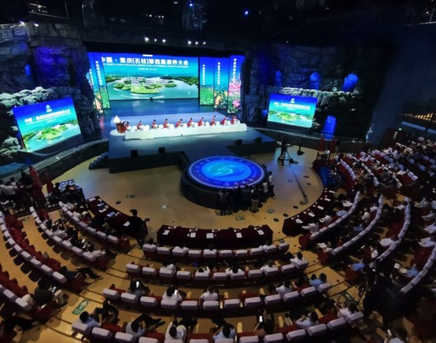 Empower tourism by Chinese medicine healthcare – The 4th Chongqing (Shizhu) Health and Wellness Conference opens in China