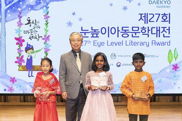 Three of the six global winners from ELLA 2019's award ceremony in Seoul, Korea