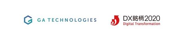 GA technologies x Digital Transformation Stock Selection (DX Stock) 2020