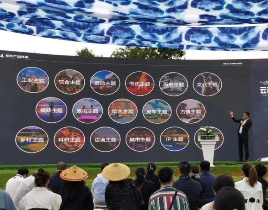Go-Yunnan Launches 17 Themed Cultural Tourism Products