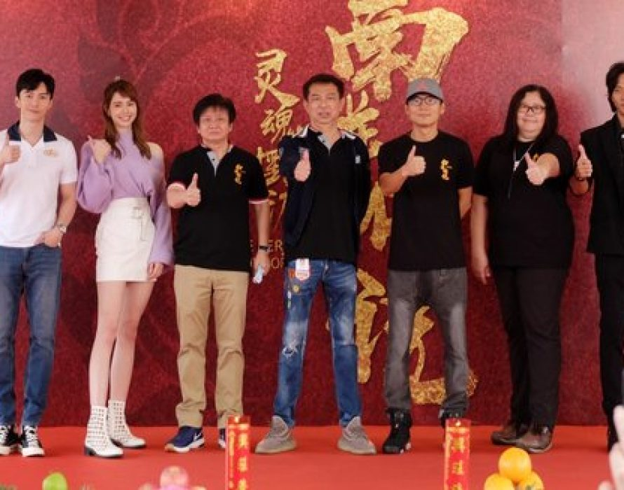 """iQIYI International Begins Filming """"The Ferryman: Legends of Nanyang"""", the Company's First Original Drama for Southeast Asia"""