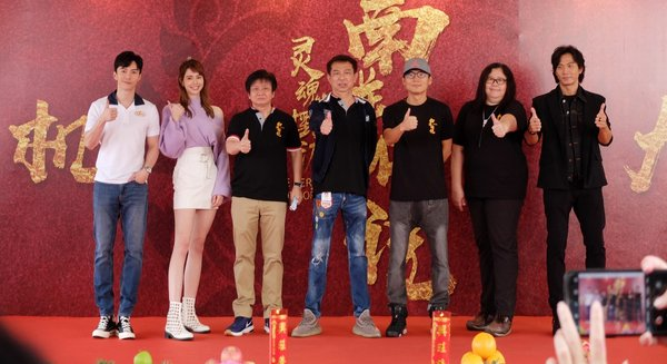 """The main crew of """"The Ferryman: Legends of Nanyang"""". Lawrence Wong, lead actor of the drama and iQIYI's first VIP member ambassador, stands first from the left."""