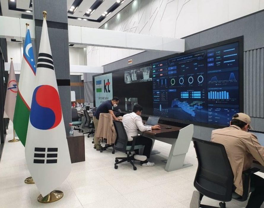 KT Corp. Builds Uzbekistan's National Electricity Management Center
