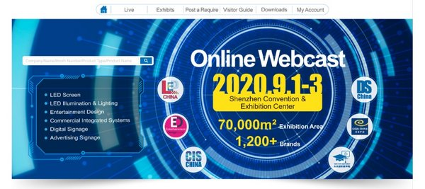 LED CHINA B2B Online Webcast Platform