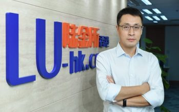 """""""LU HK"""" mobile app brings a new paradigm to online wealth management, with no entry barriers and no limits"""